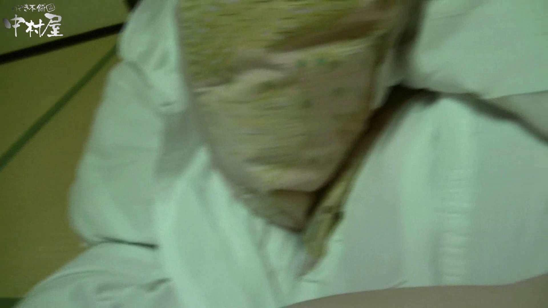 ネムリ姫 vol.19 OL女体 セックス画像 88連発 44