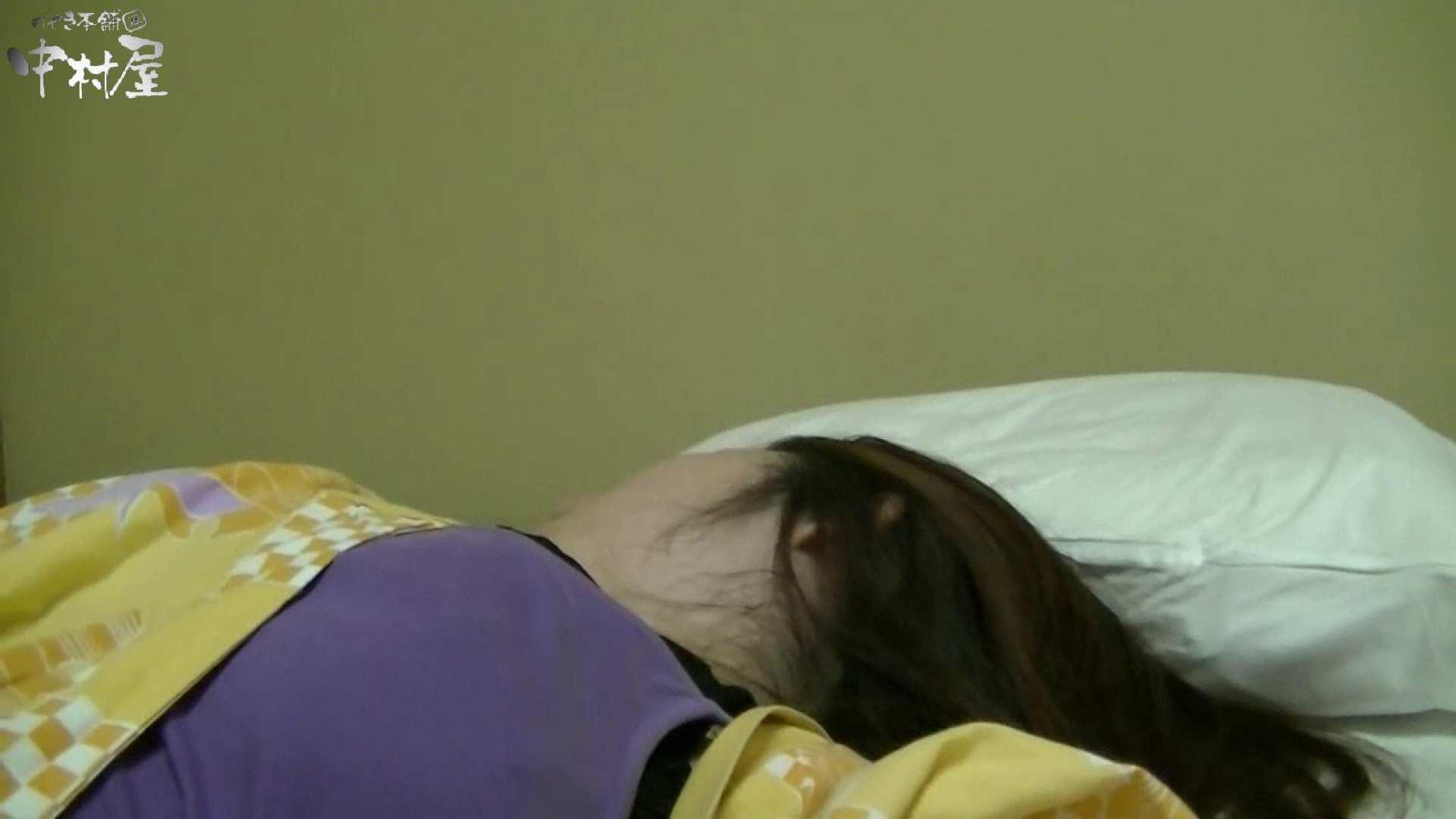 ネムリ姫 vol.19 ホテル   下半身  88連発 78