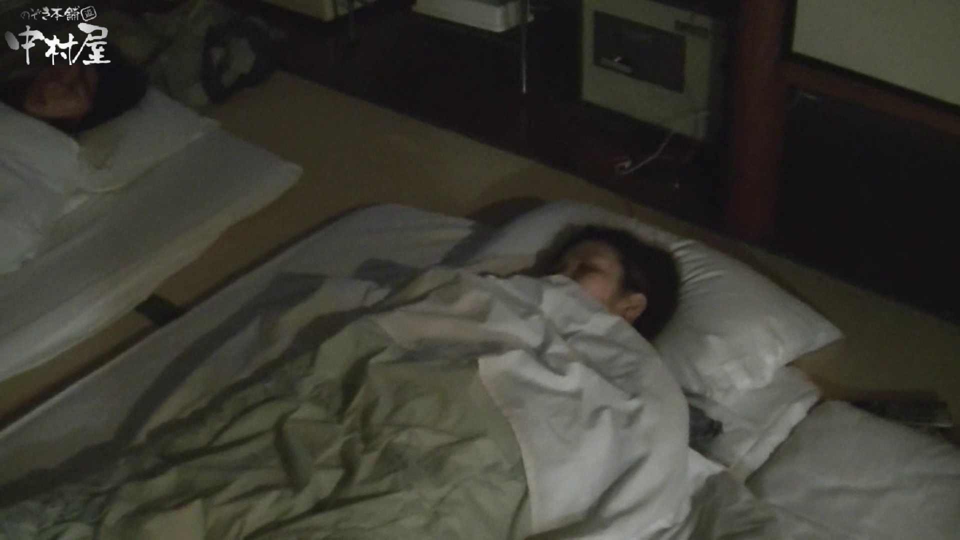ネムリ姫 vol.22 下半身   ホテル  108連発 1