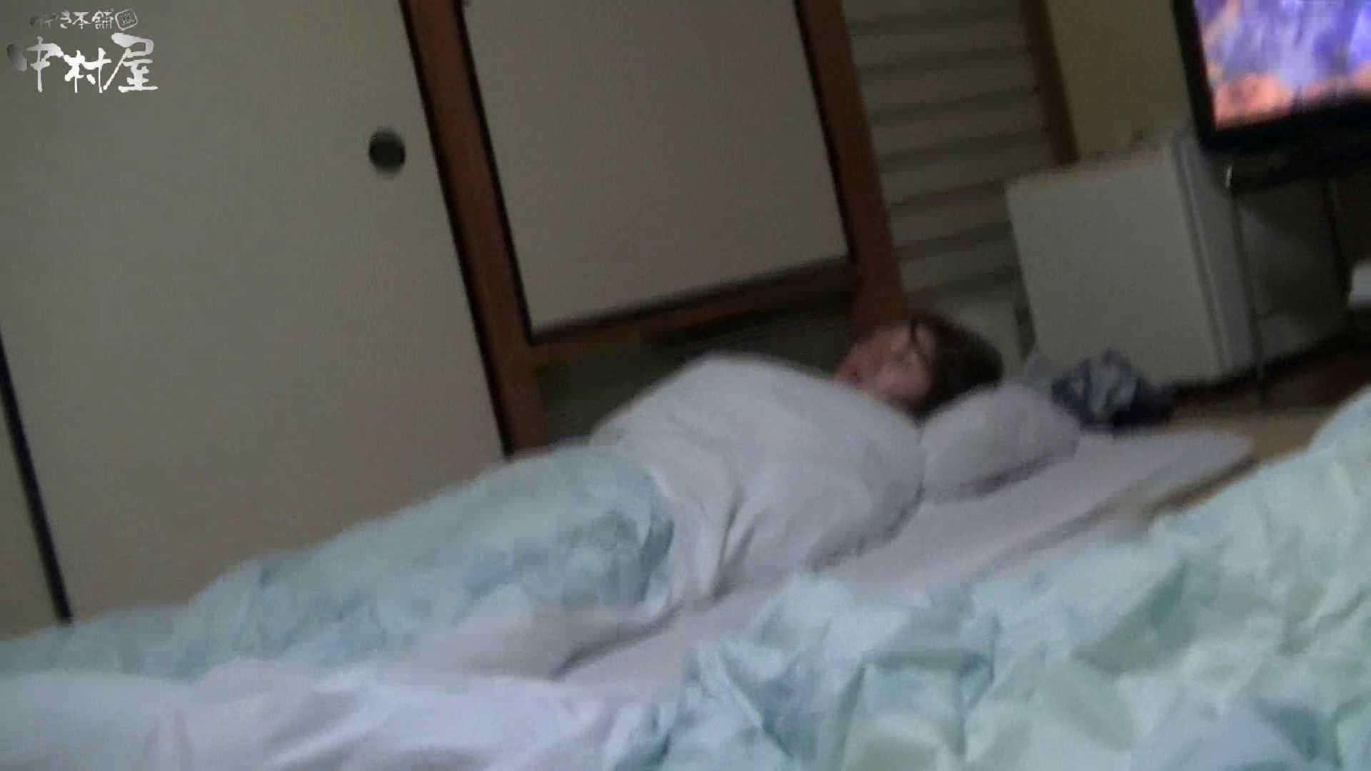 ネムリ姫 vol.22 下半身   ホテル  108連発 29