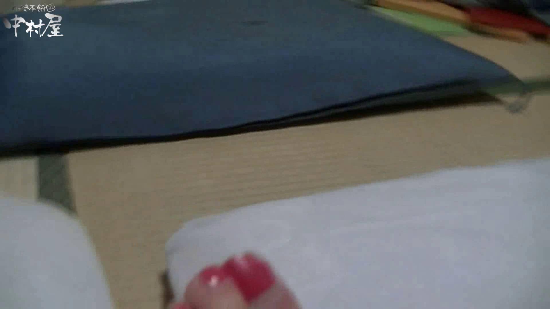 ネムリ姫 vol.22 トイレ流出 のぞき動画画像 108連発 52