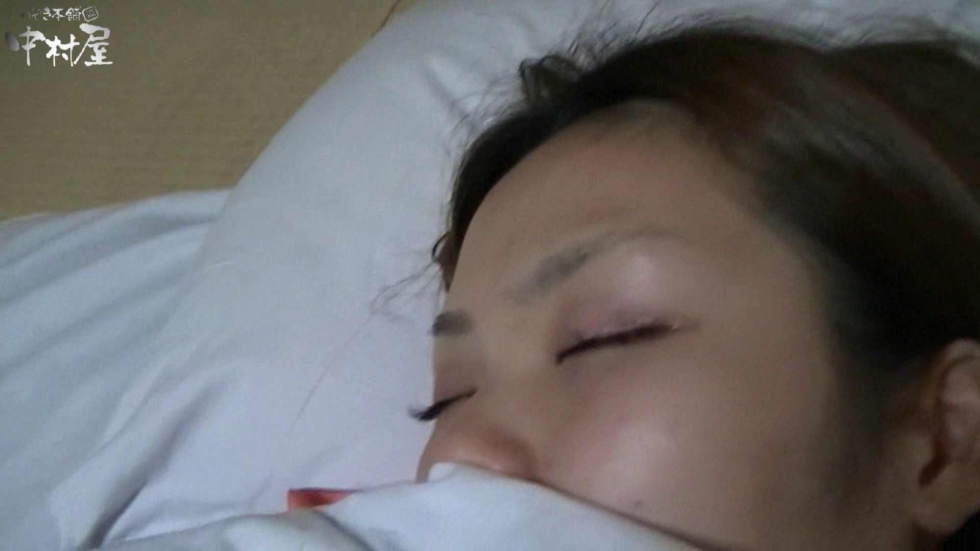 ネムリ姫 vol.22 下半身  108連発 70