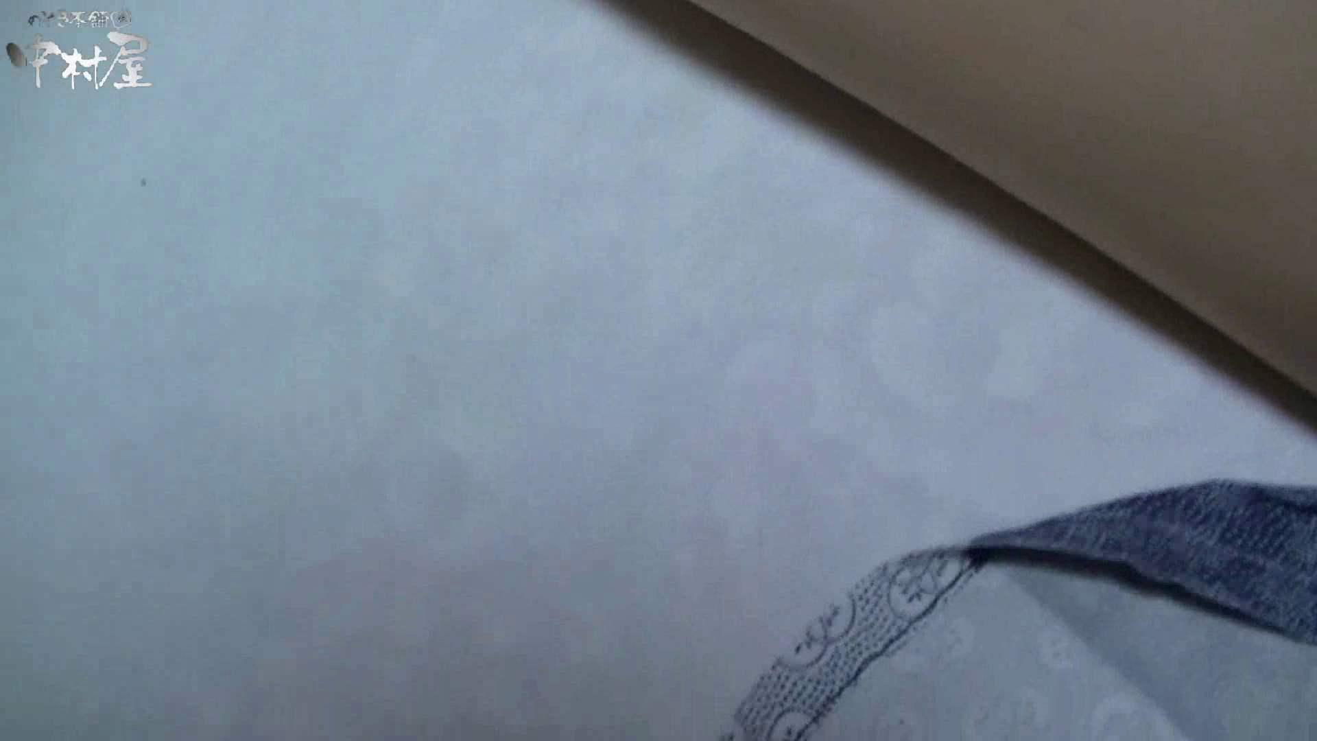 ネムリ姫 vol.22 下半身  108連発 98