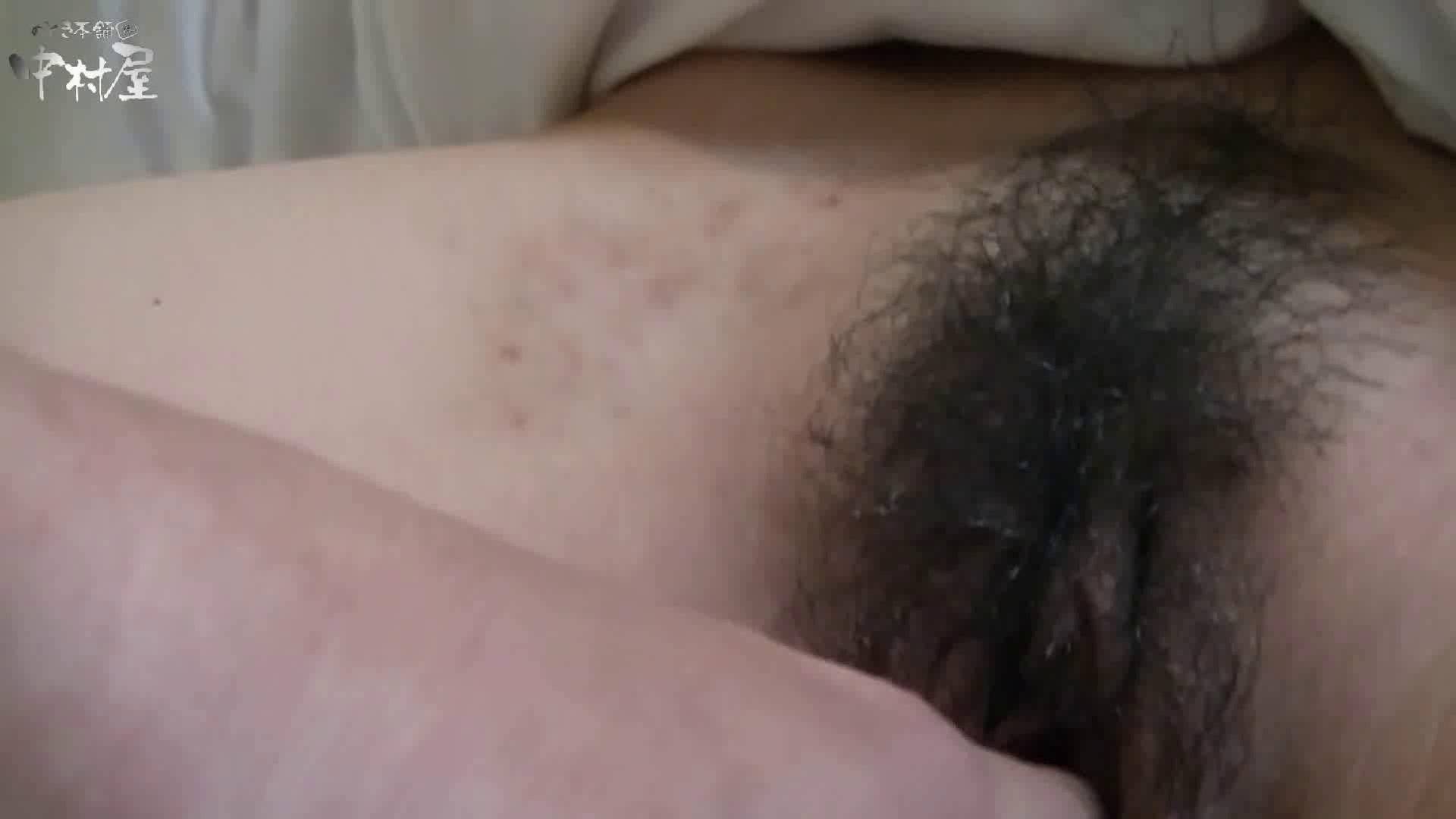 ネムリ姫 vol.40 後編 OL女体 オメコ動画キャプチャ 97連発 74
