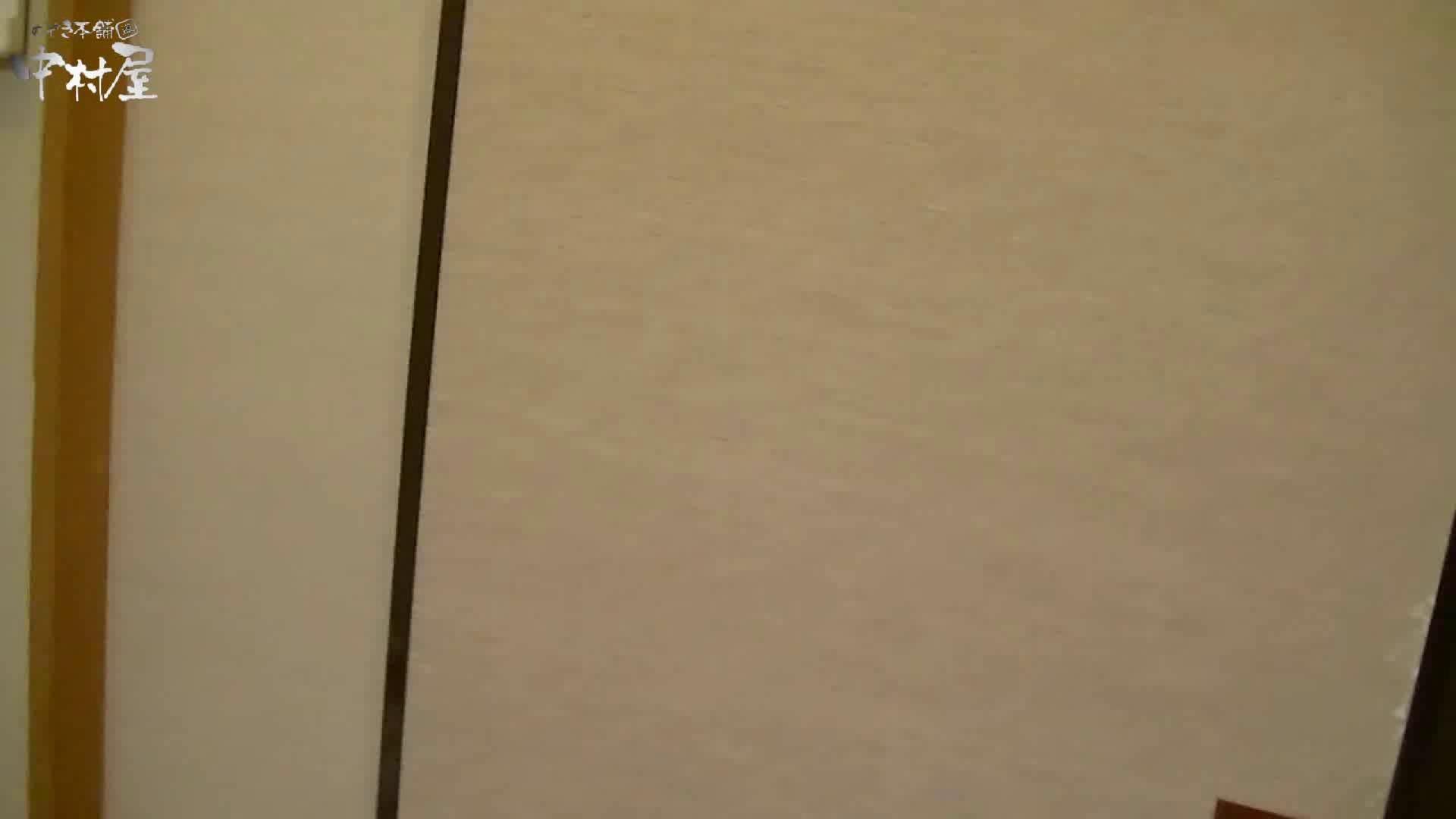 ネムリ姫 vol.47 マンコ | 鬼畜  76連発 1