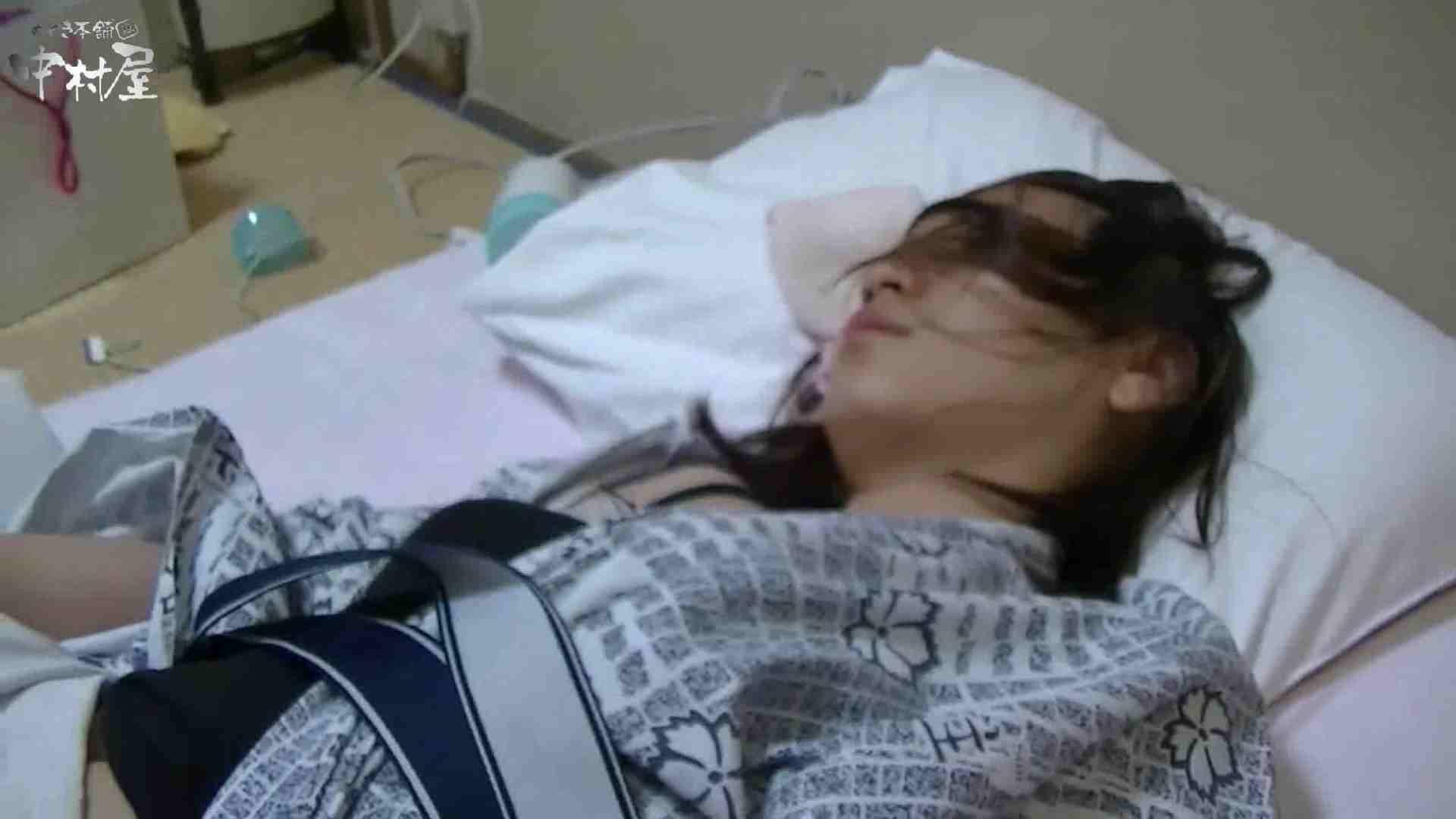 ネムリ姫 vol.47 OL女体 AV無料 76連発 22