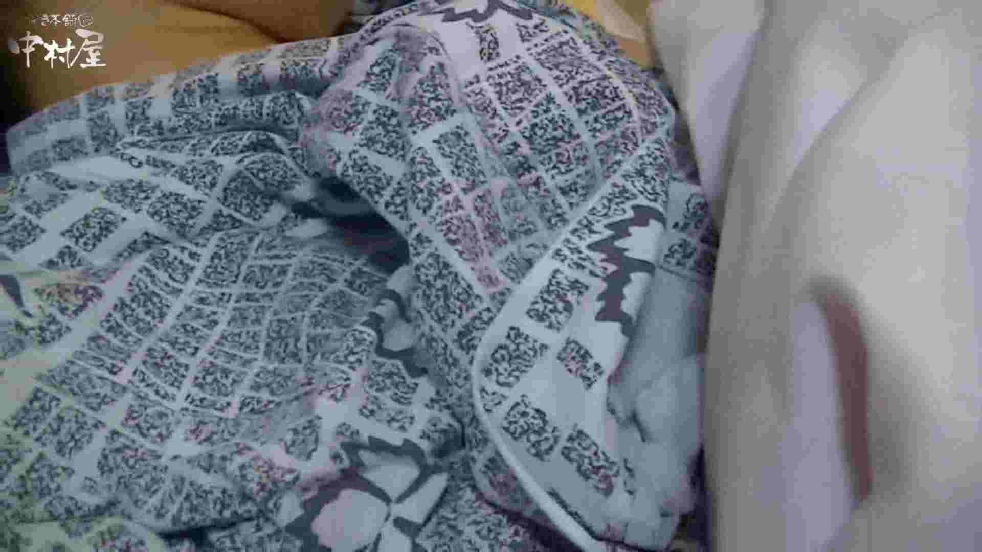 ネムリ姫 vol.47 パンツ 盗み撮りオマンコ動画キャプチャ 76連発 43