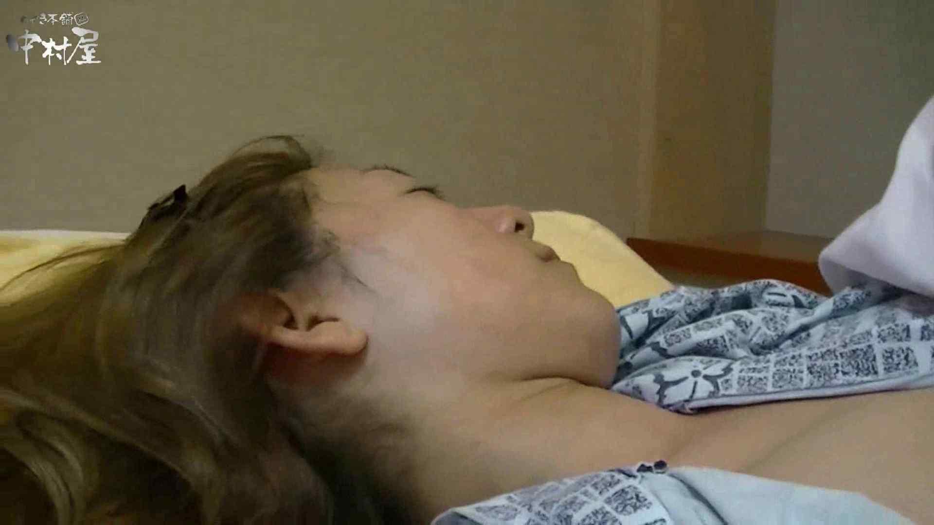 ネムリ姫 vol.47 乳首 のぞき動画画像 76連発 55