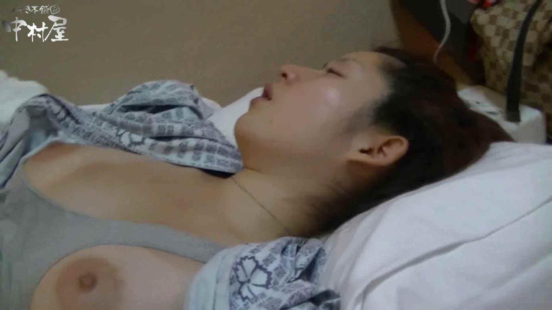 ネムリ姫 vol.67 前編 おっぱい われめAV動画紹介 79連発 18