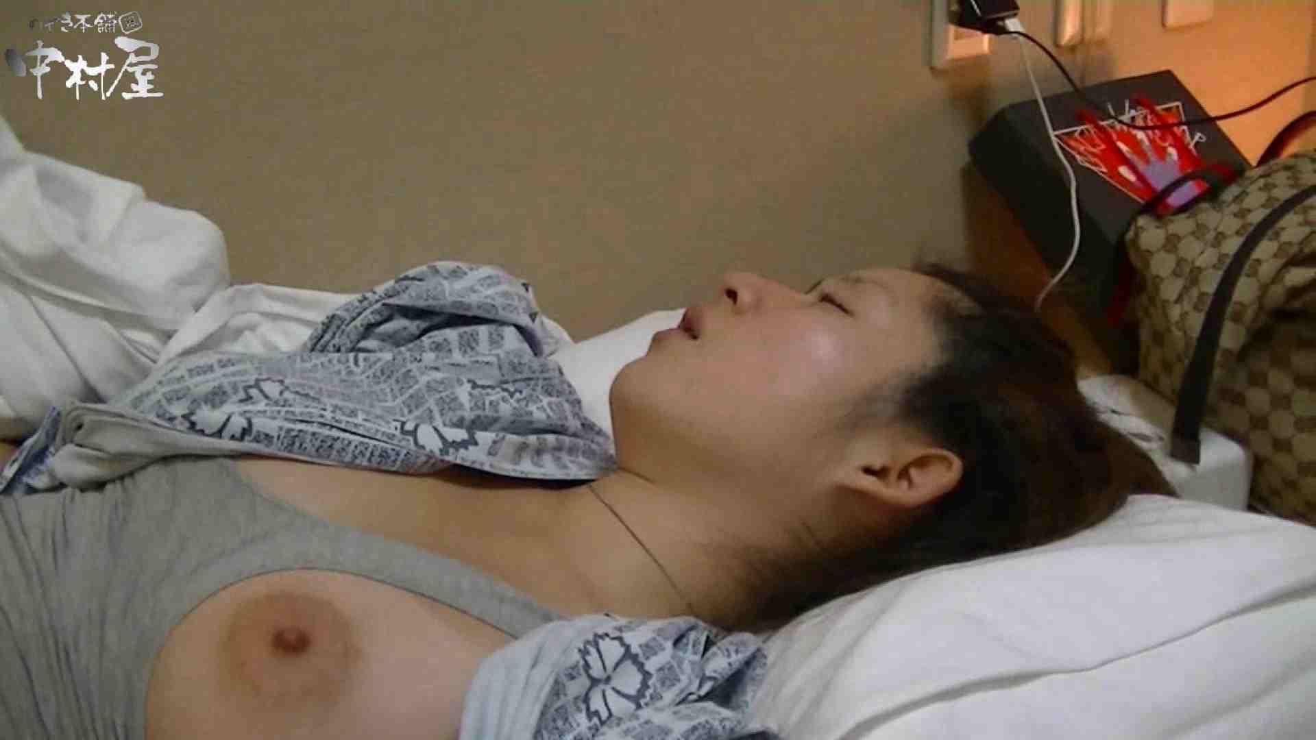 ネムリ姫 vol.67 前編 OL女体 AV無料 79連発 67