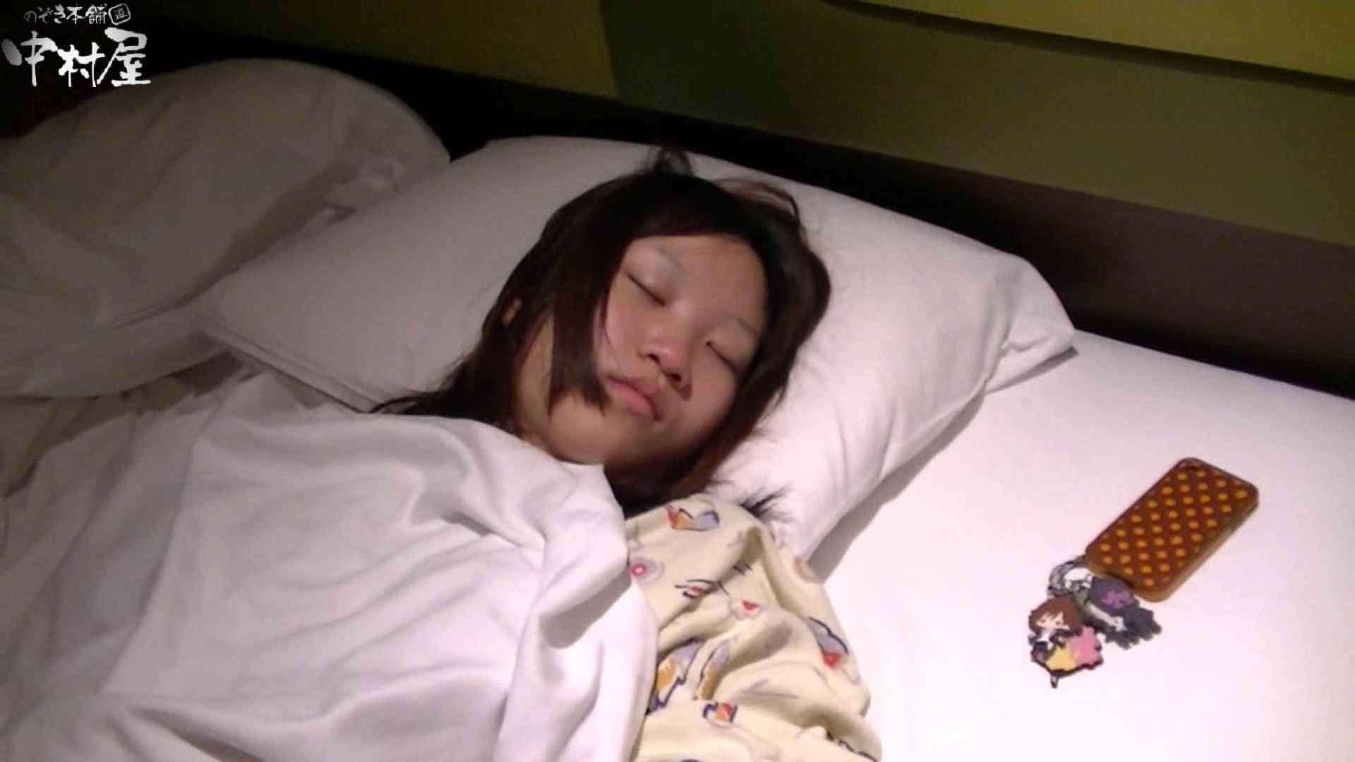 ネムリ姫 vol.72前編 ホテル 隠し撮りおまんこ動画流出 99連発 26