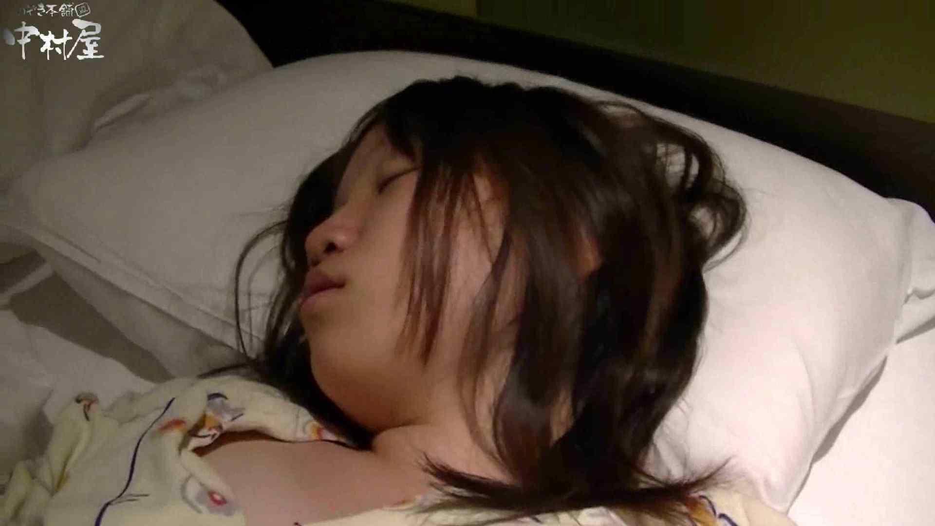 ネムリ姫 vol.72前編 OL女体   乳首  99連発 50