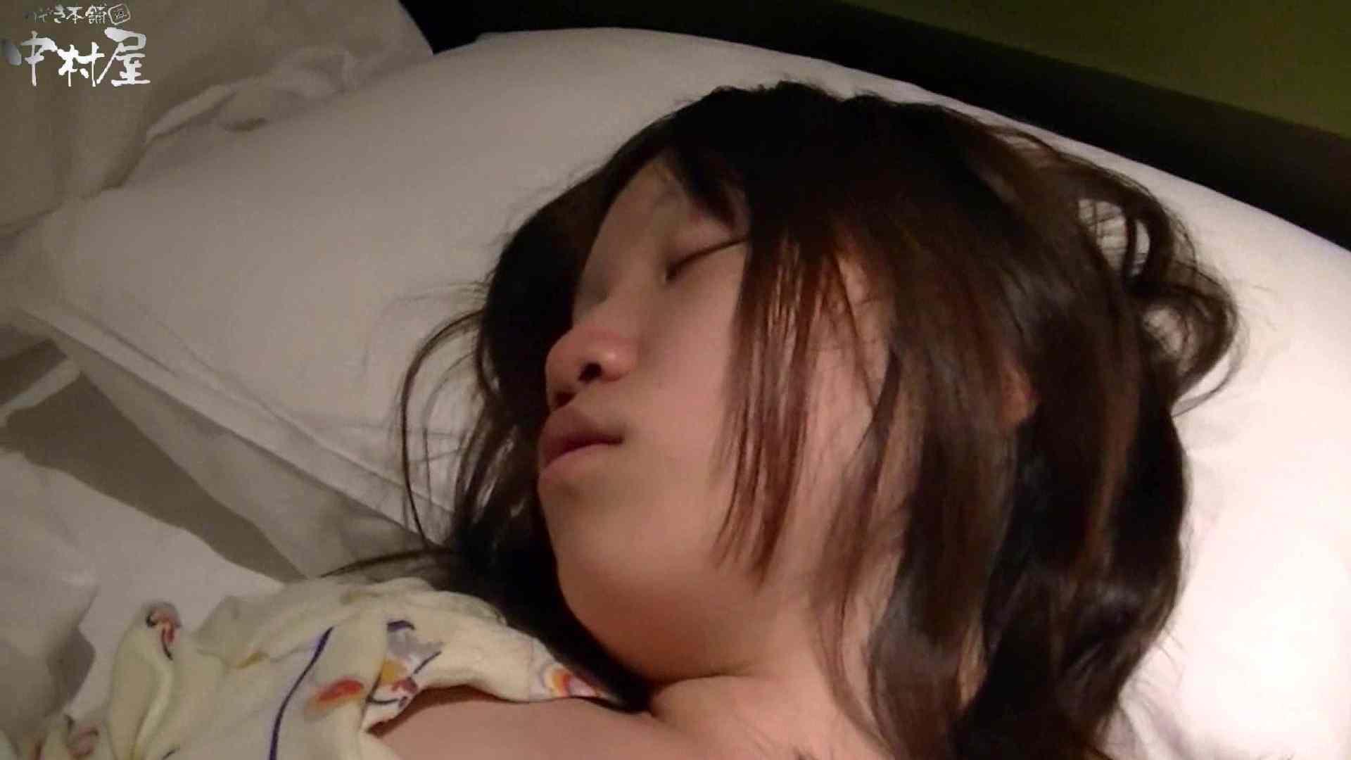 ネムリ姫 vol.72前編 マンコ おめこ無修正画像 99連発 51