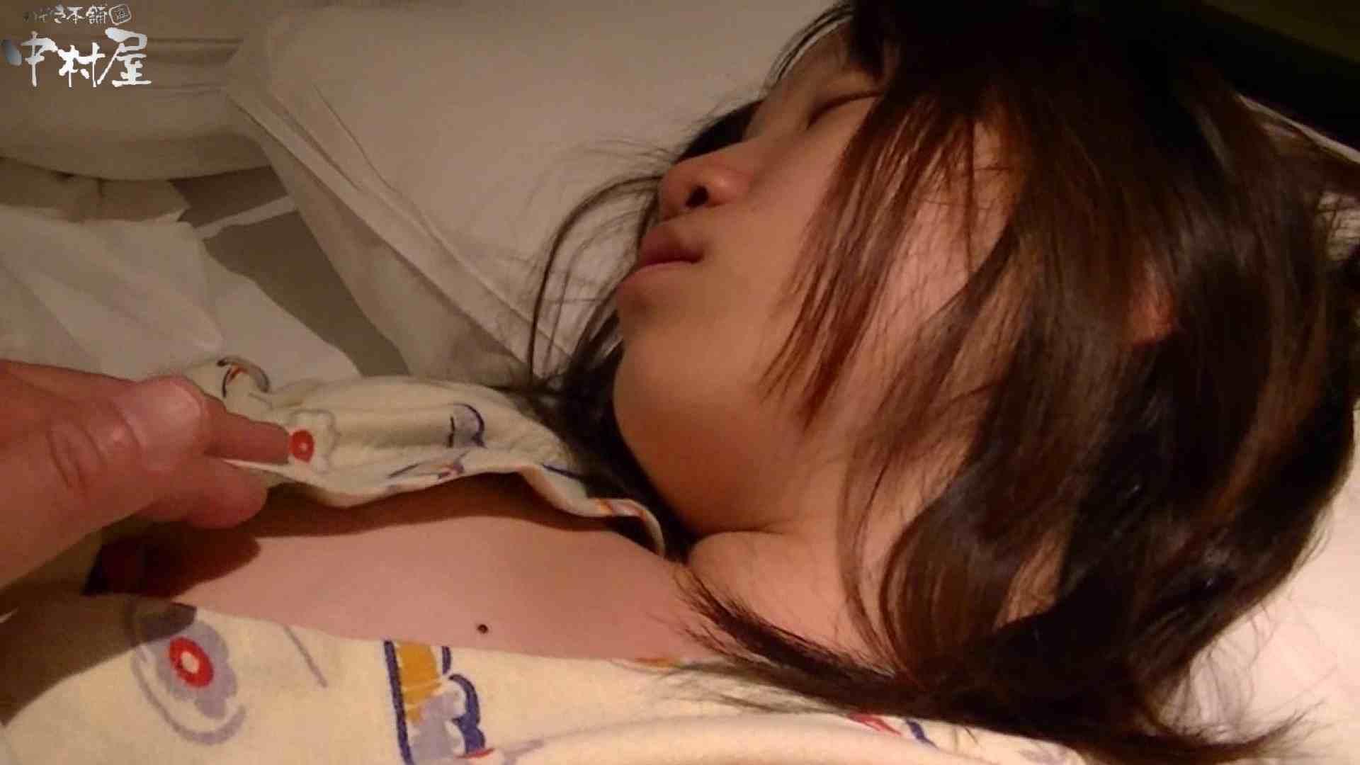 ネムリ姫 vol.72前編 浴衣 すけべAV動画紹介 99連発 97