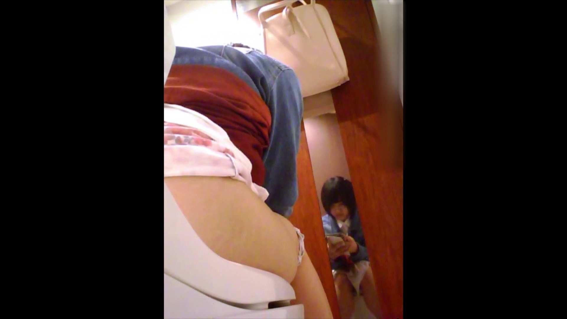 高画質トイレ盗撮vol.04 女体盗撮 | OL女体  109連発 81
