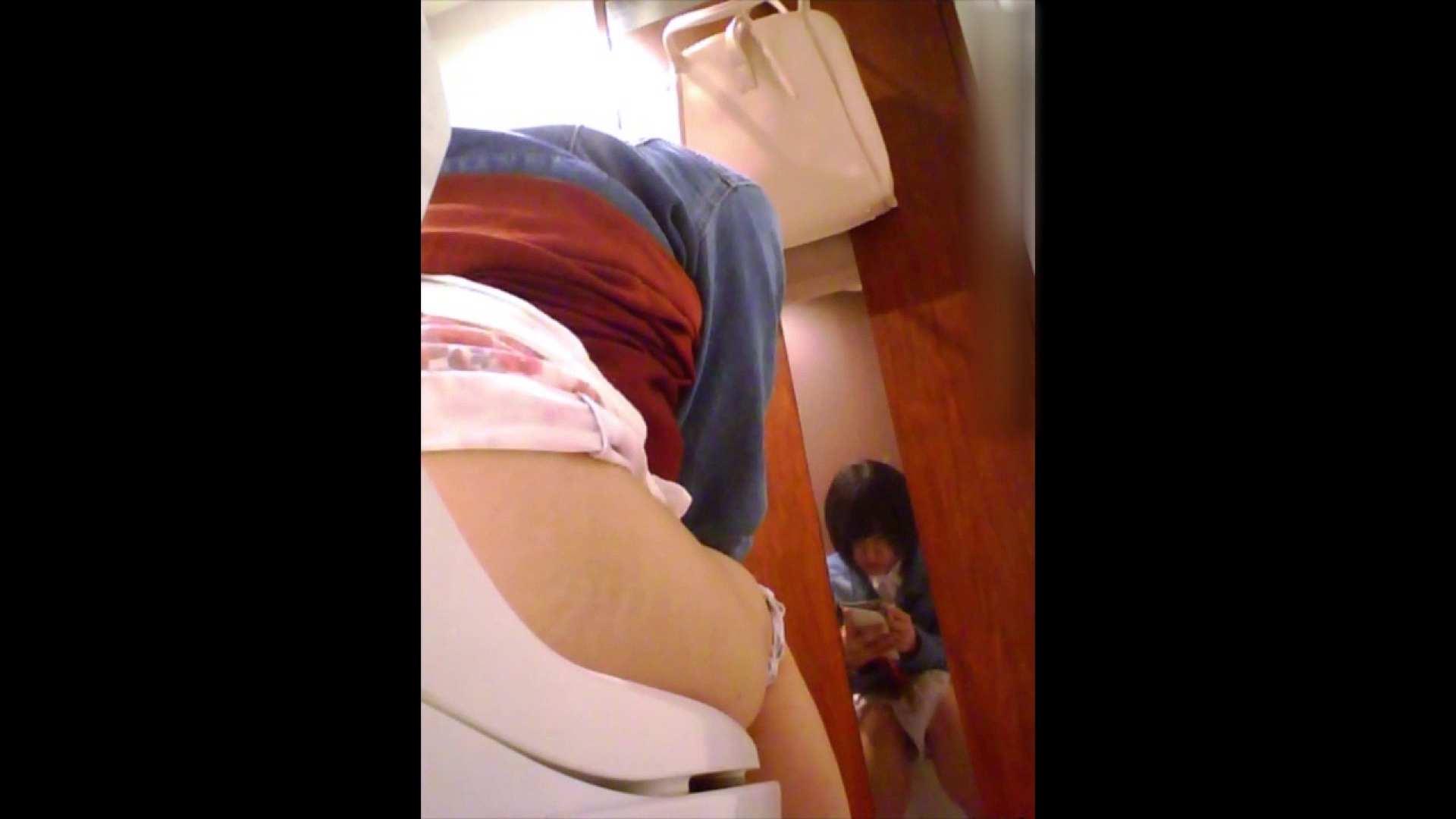 高画質トイレ盗撮vol.04 高画質 盗み撮りオマンコ動画キャプチャ 109連発 88