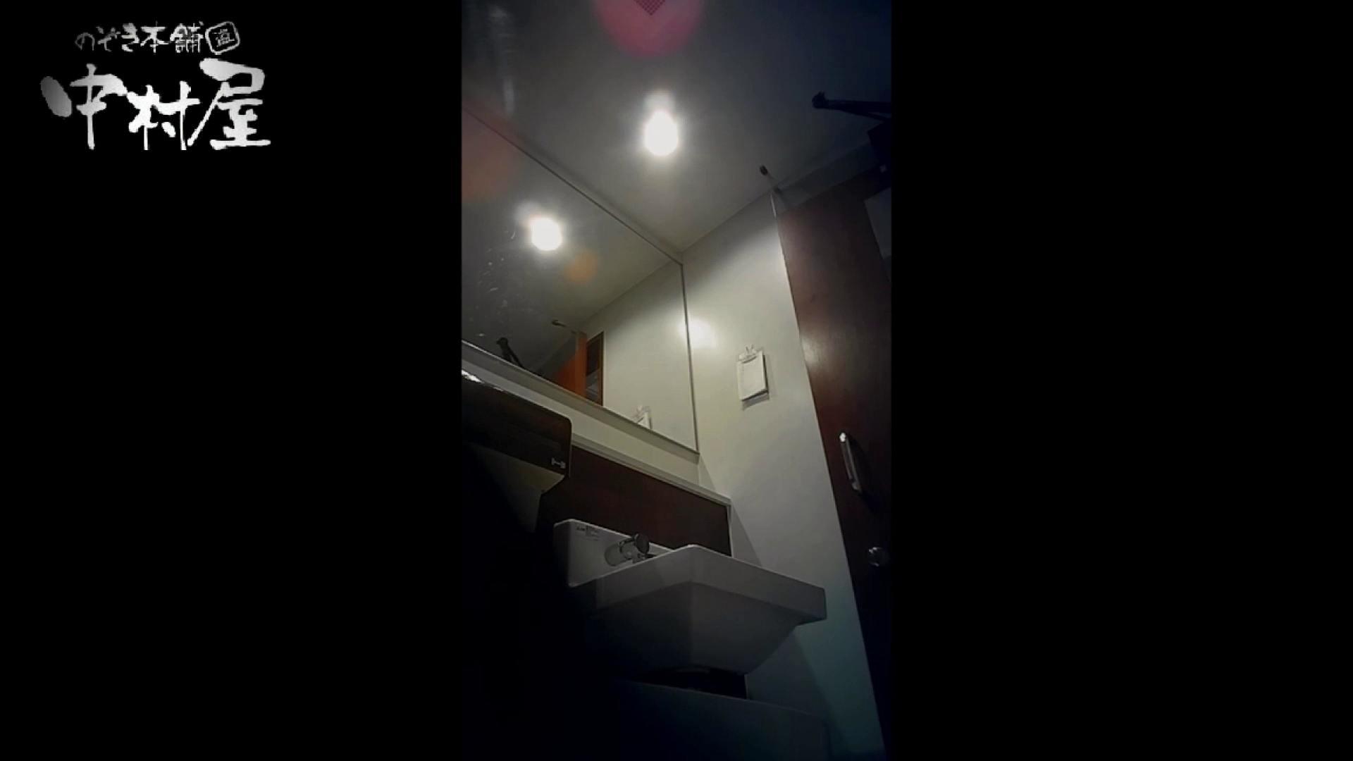 高画質トイレ盗撮vol.06 OL女体 | 女体盗撮  60連発 1