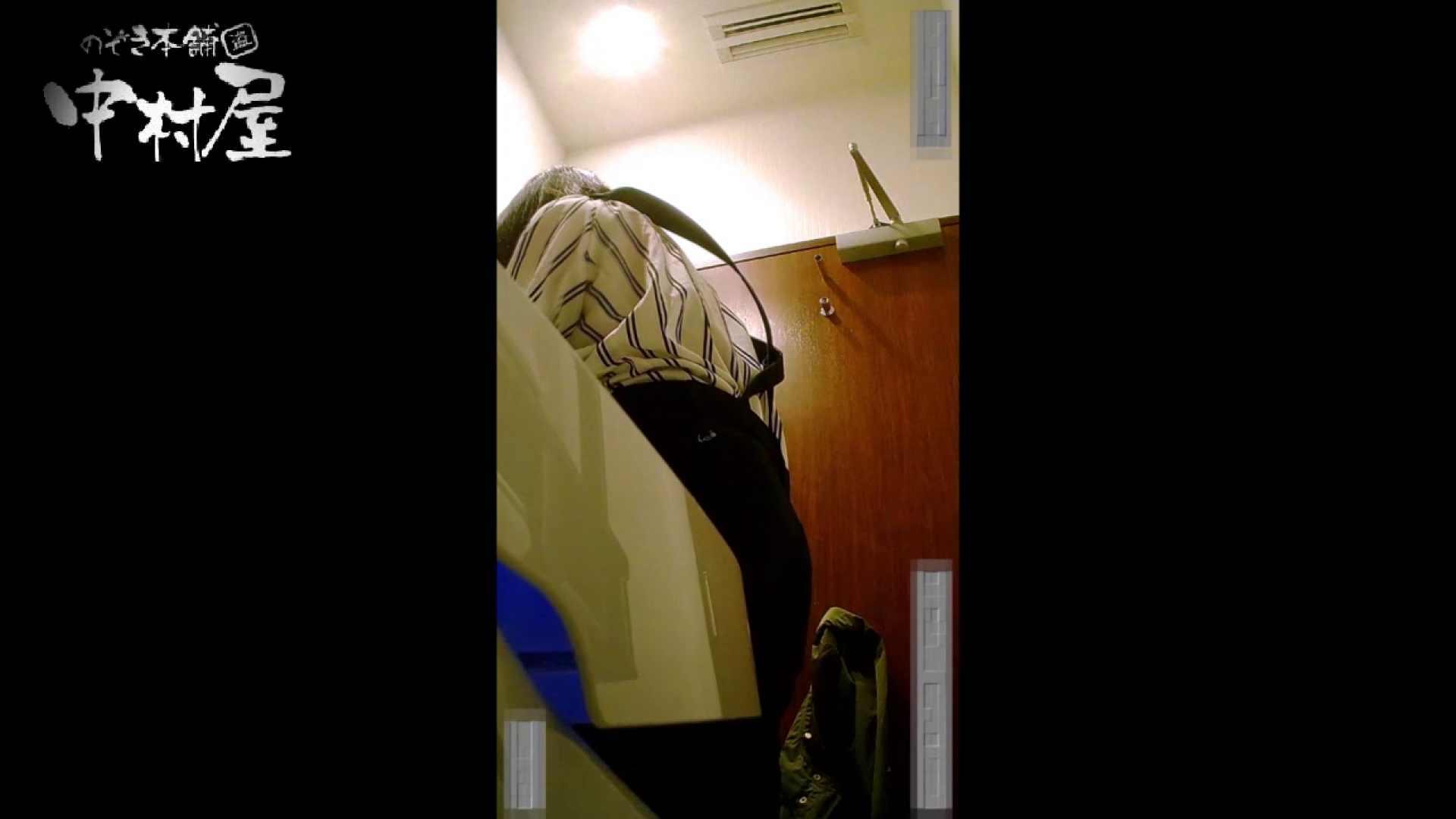 高画質トイレ盗撮vol.06 高画質 覗きスケベ動画紹介 60連発 13