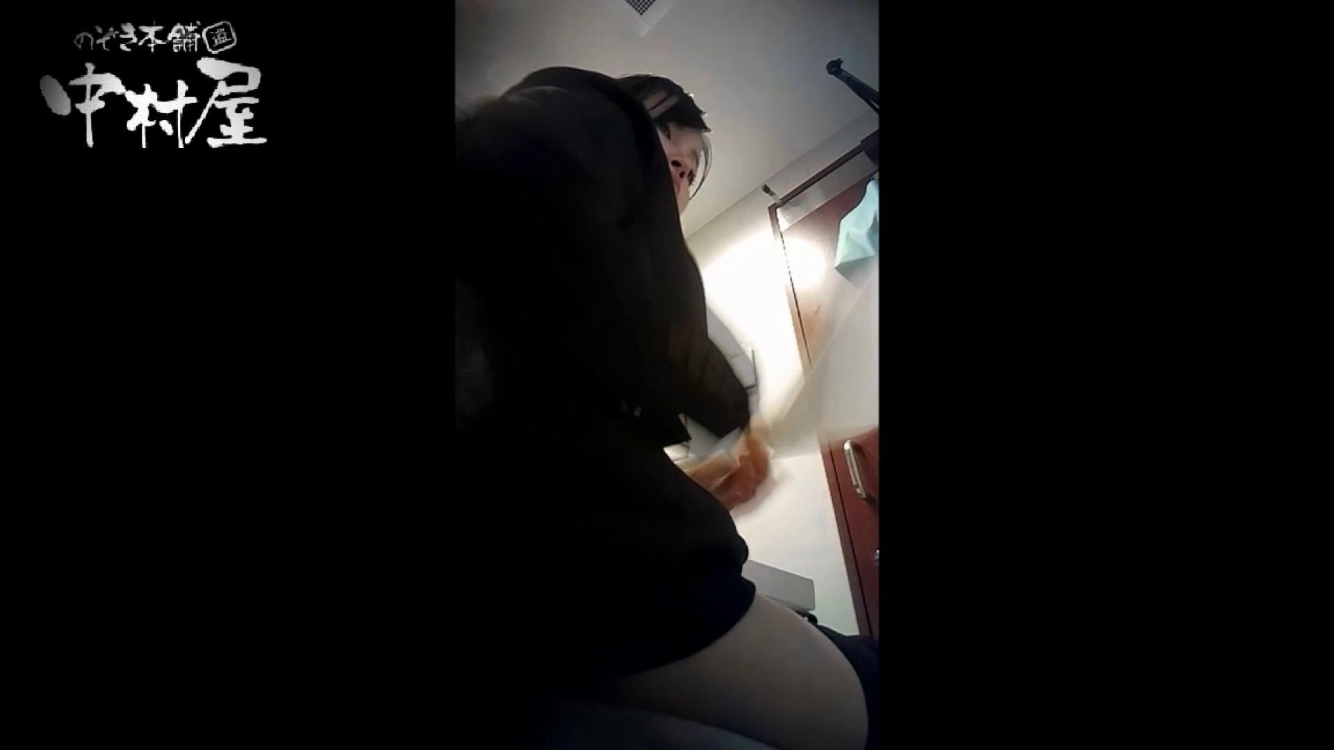 高画質トイレ盗撮vol.06 トイレ流出 エロ無料画像 60連発 22
