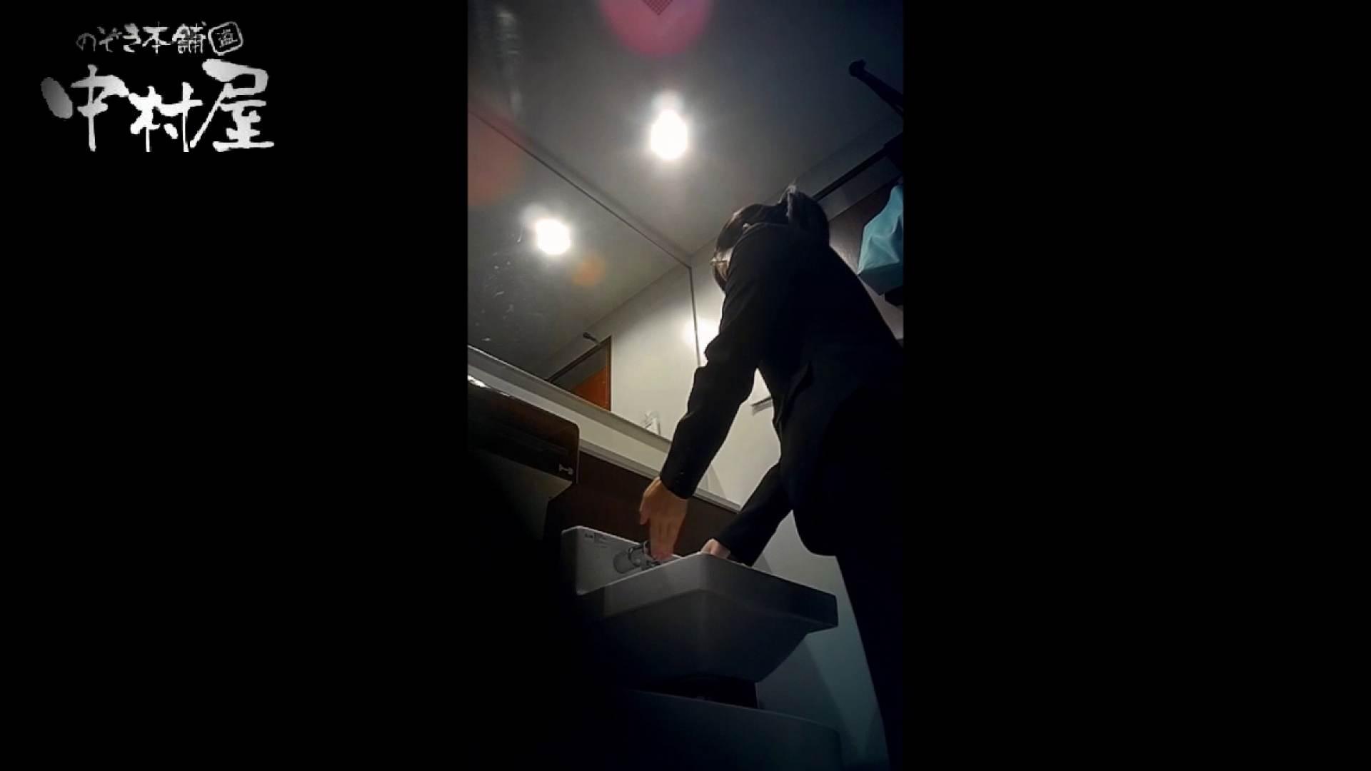 高画質トイレ盗撮vol.06 トイレ流出 エロ無料画像 60連発 42