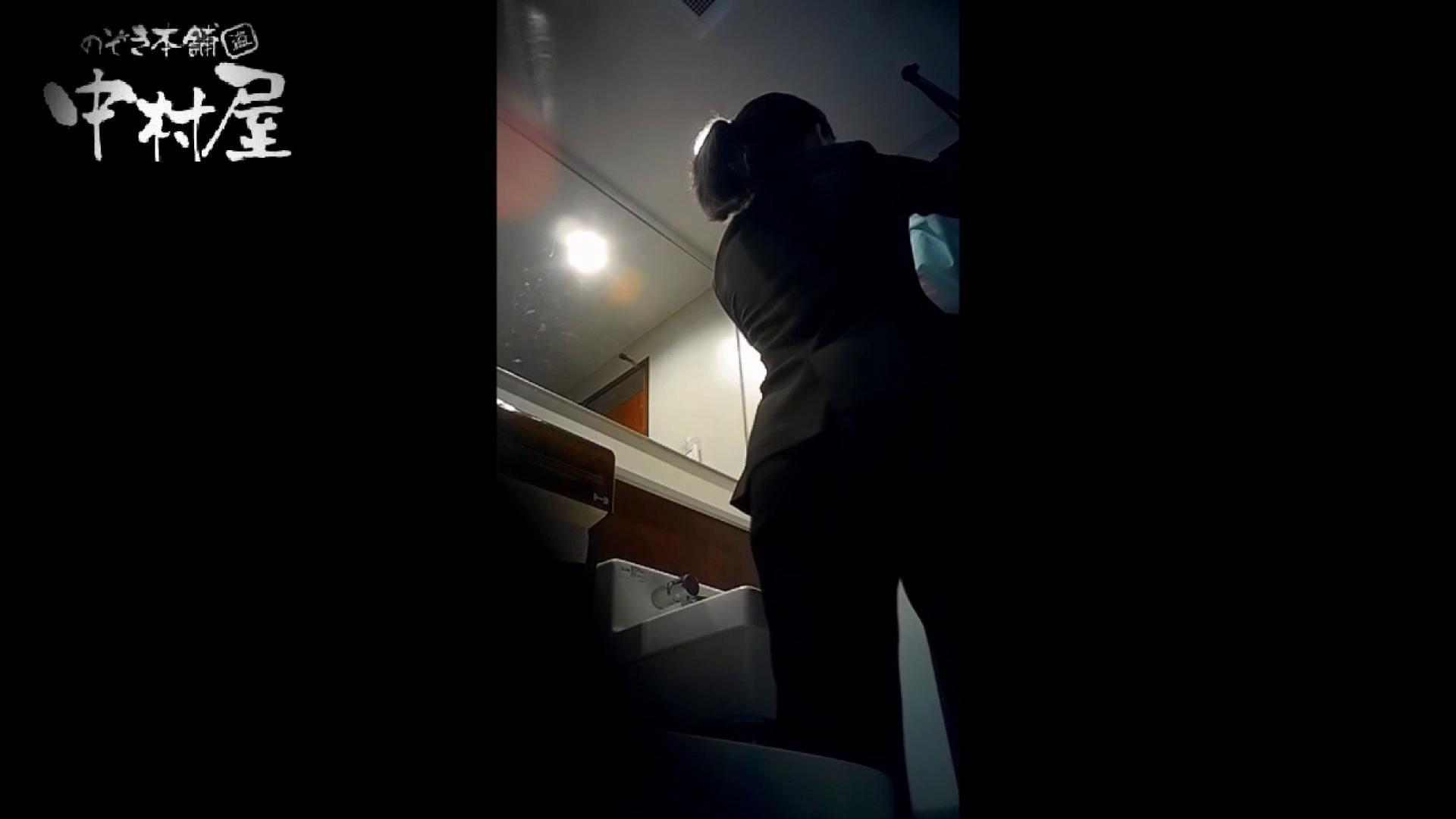 高画質トイレ盗撮vol.06 OL女体 | 女体盗撮  60連発 46