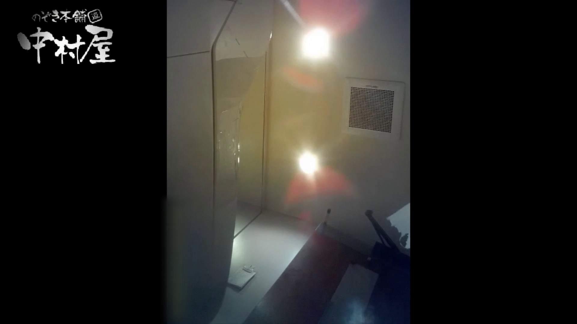 高画質トイレ盗撮vol.09 高画質 | OL女体  61連発 1