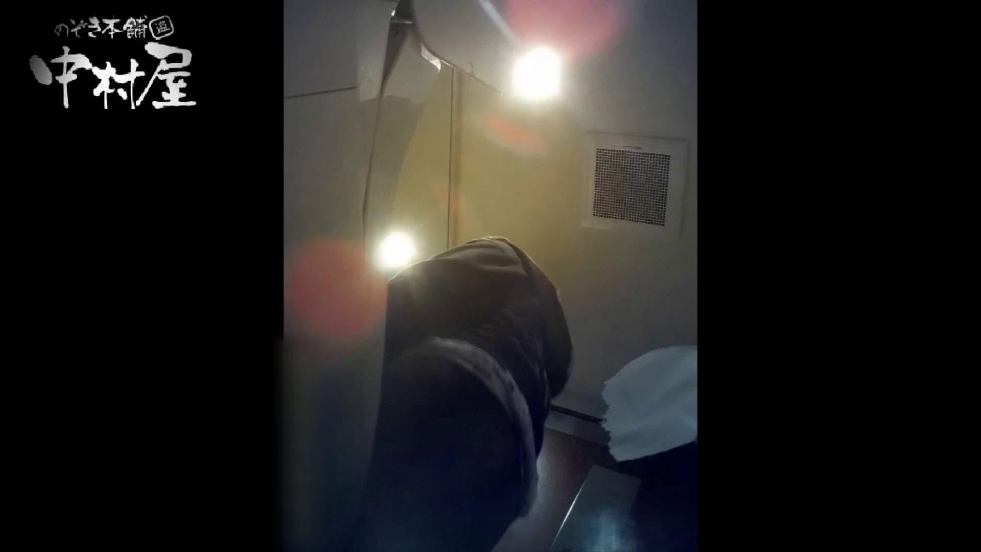高画質トイレ盗撮vol.09 高画質 | OL女体  61連発 26