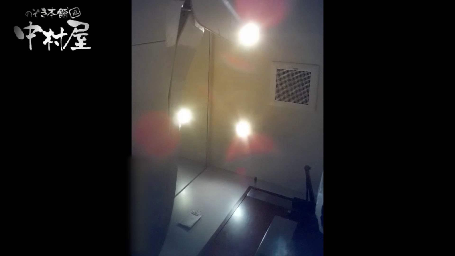 高画質トイレ盗撮vol.09 高画質  61連発 30