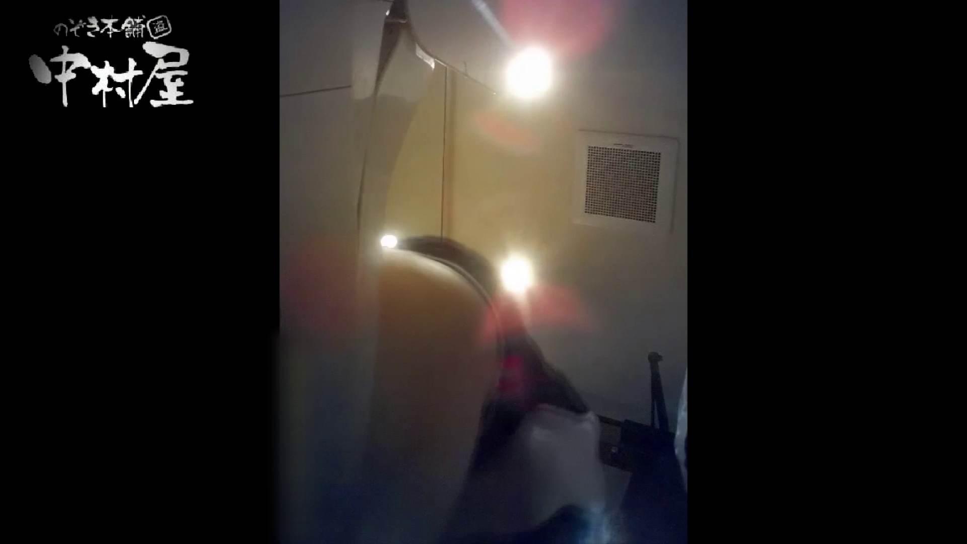 高画質トイレ盗撮vol.09 高画質  61連発 35
