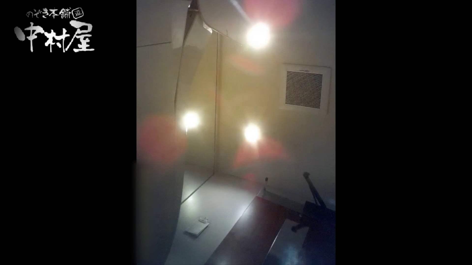 高画質トイレ盗撮vol.09 高画質 | OL女体  61連発 56