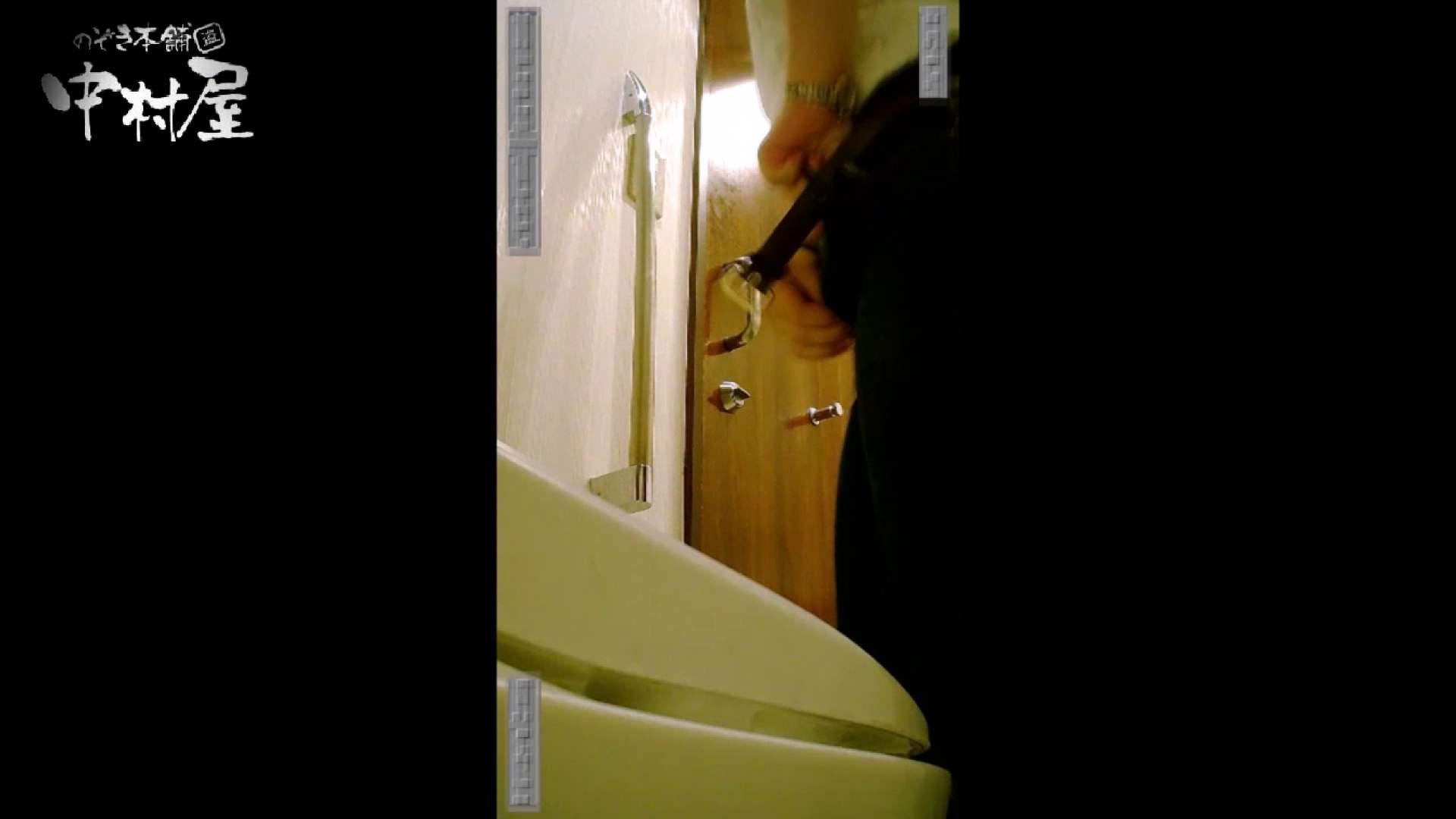 高画質トイレ盗撮vol.15 トイレ流出   高画質  96連発 16
