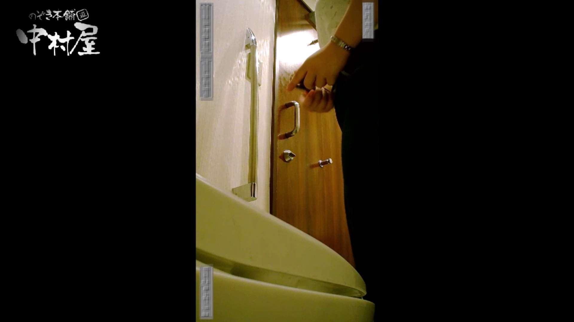 高画質トイレ盗撮vol.15 OL女体 盗み撮り動画キャプチャ 96連発 17