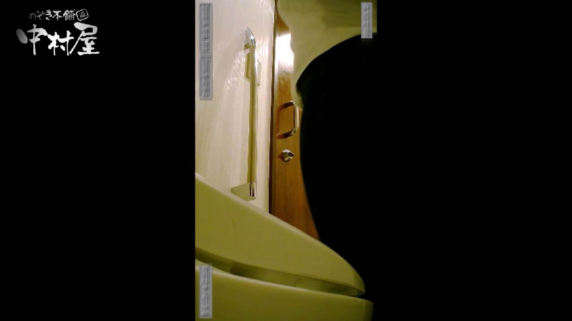 高画質トイレ盗撮vol.15 OL女体 盗み撮り動画キャプチャ 96連発 22
