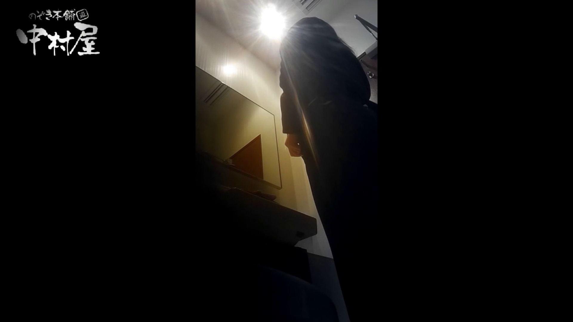 高画質トイレ盗撮vol.15 OL女体 盗み撮り動画キャプチャ 96連発 77