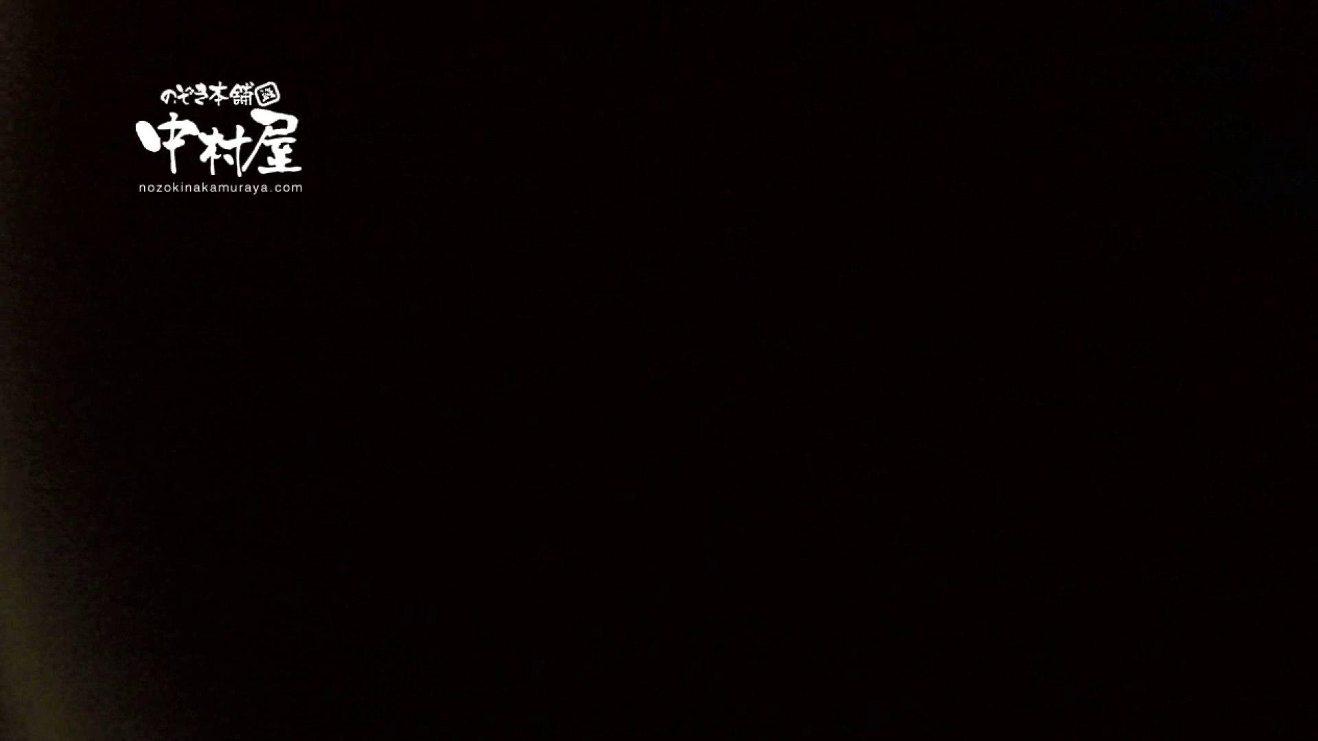 鬼畜 vol.08 極悪!妊娠覚悟の中出し! 前編 中出し | OL女体  49連発 1