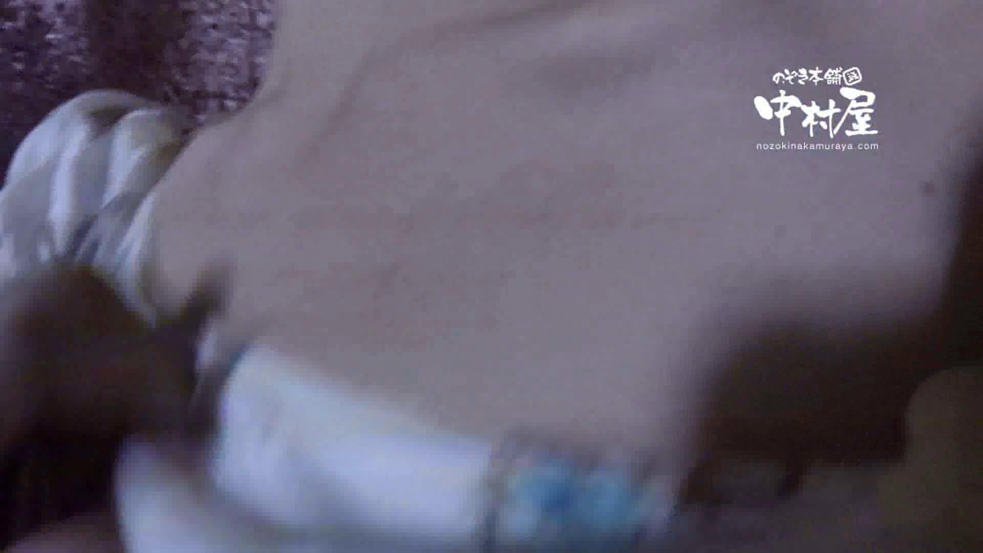 鬼畜 vol.10 あぁ無情…中出しパイパン! 前編 鬼畜 濡れ場動画紹介 101連発 15