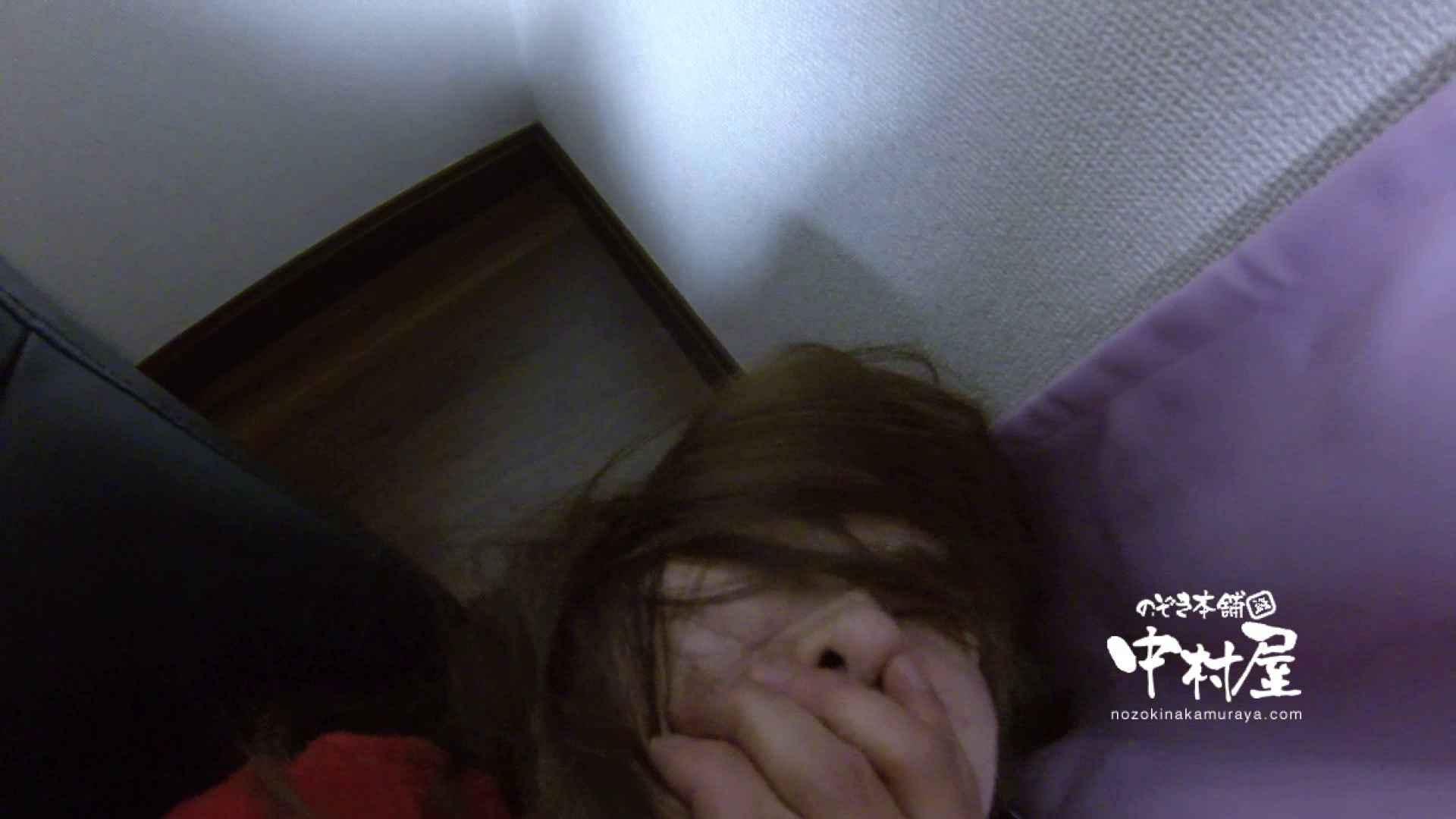 鬼畜 vol.13 もうなすがママ→結果クリームパイ 前編 OL女体  63連発 28
