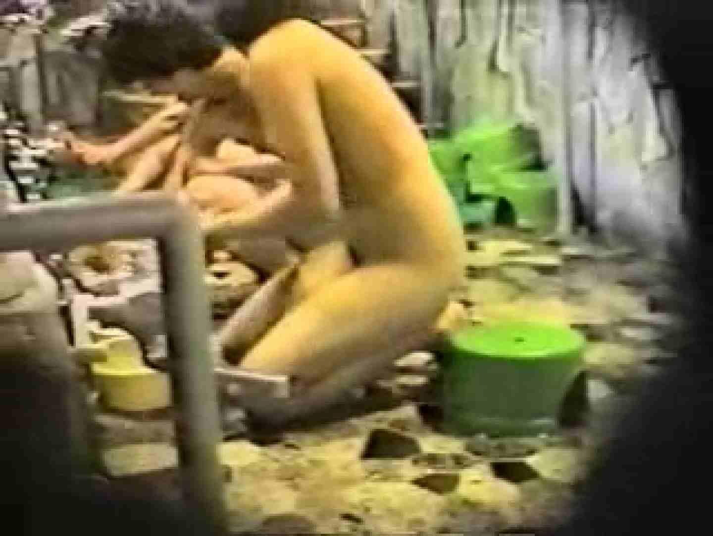 岩穴盗撮群vol.8 OL女体 | 女体盗撮  94連発 1