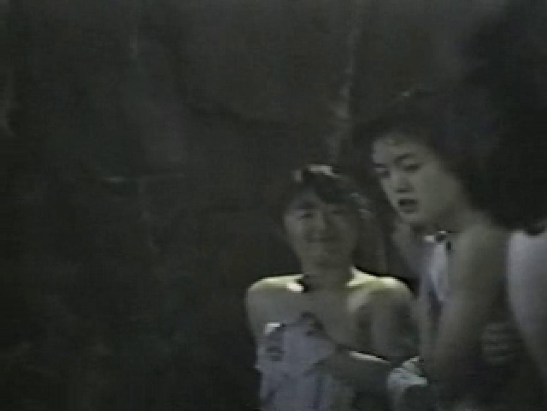岩穴盗撮群vol.8 チクビ 覗きおまんこ画像 94連発 11