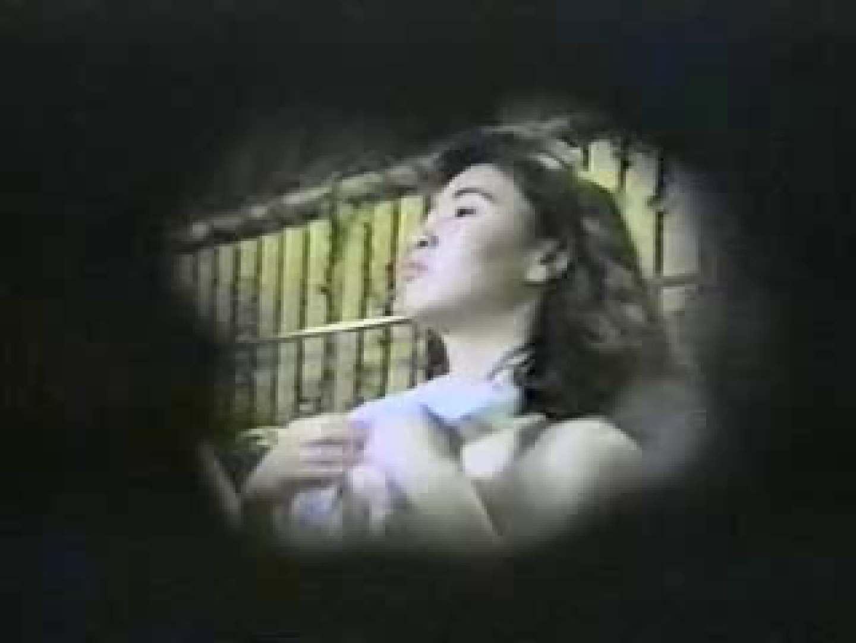 岩穴盗撮群vol.8 チクビ 覗きおまんこ画像 94連発 20