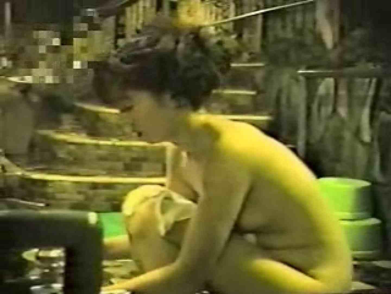 岩穴盗撮群vol.8 OL女体 | 女体盗撮  94連発 22