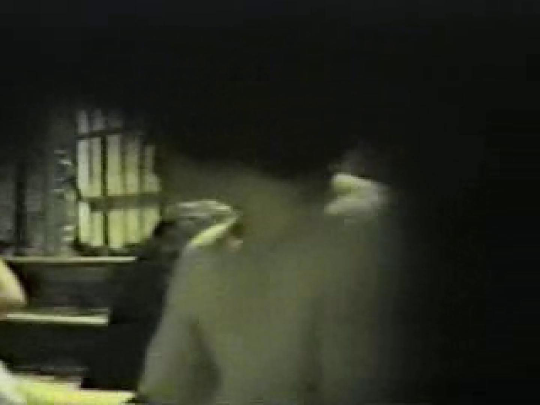 岩穴盗撮群vol.8 OL女体  94連発 42