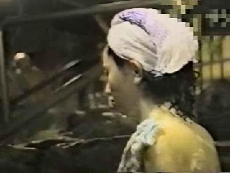 岩穴盗撮群vol.8 OL女体 | 女体盗撮  94連発 52