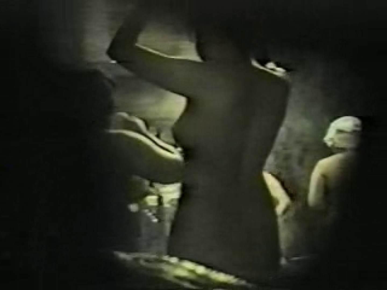 岩穴盗撮群vol.8 OL女体 | 女体盗撮  94連発 55