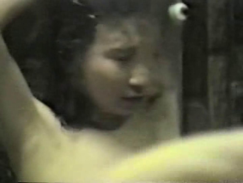 岩穴盗撮群vol.8 OL女体  94連発 63