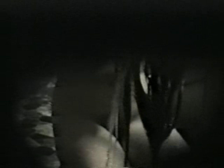 岩穴盗撮群vol.8 OL女体 | 女体盗撮  94連発 67