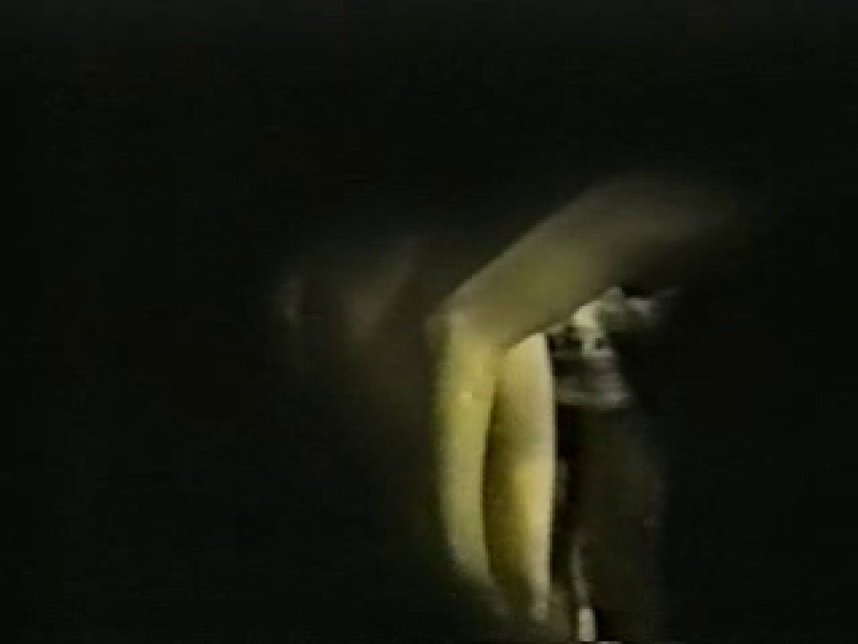 岩穴盗撮群vol.8 チクビ 覗きおまんこ画像 94連発 68