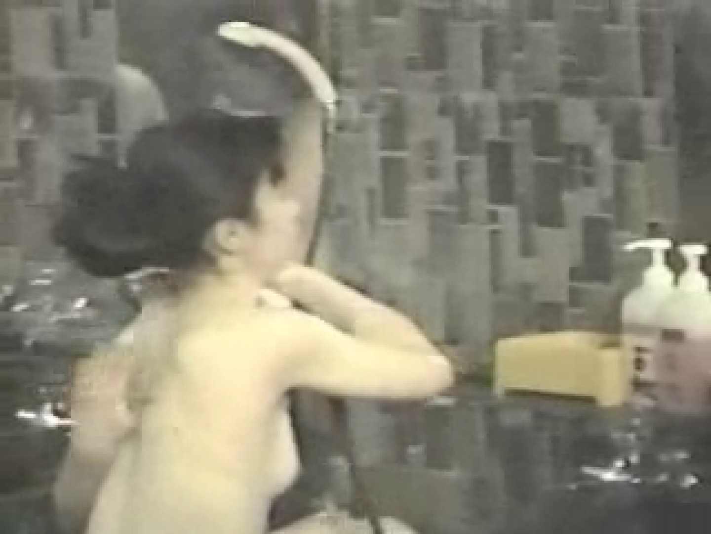 岩穴盗撮群vol.9 OL女体 セックス画像 61連発 2