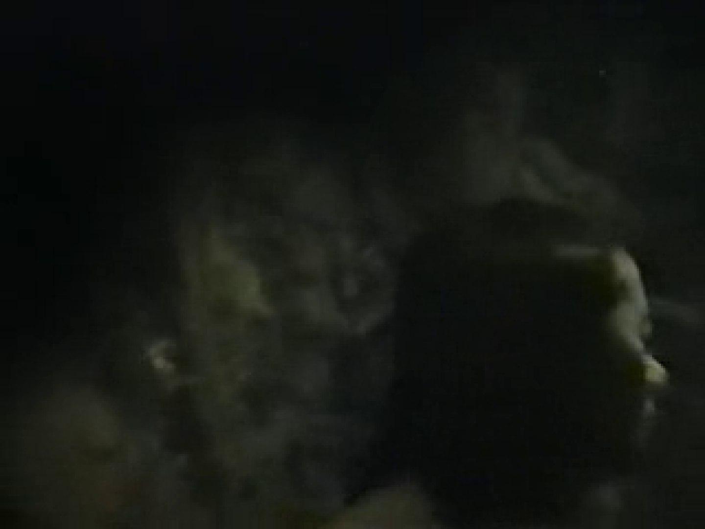 岩穴盗撮群vol.9 マンコ  61連発 14