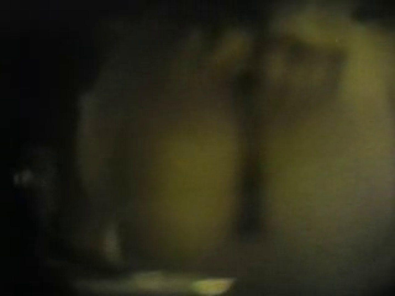 岩穴盗撮群vol.9 接写 盗み撮りSEX無修正画像 61連発 32